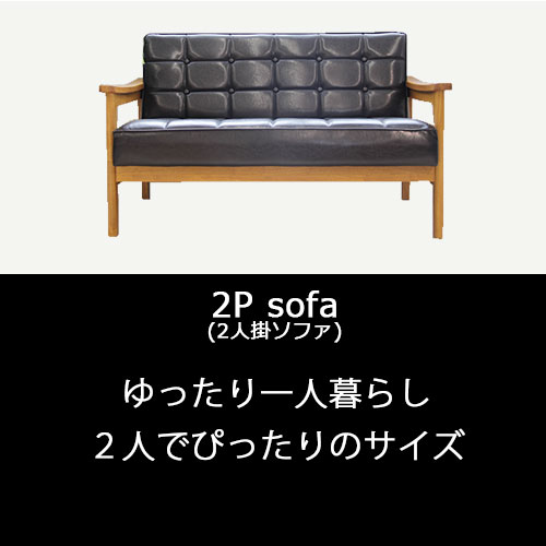 2P選択画像