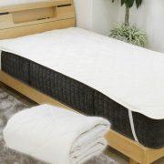 【ベッドパッドの選び方】マットレスを汚れから守る必需品!